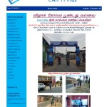 Cwn 11 plus press release 49 kanithaviazh 2017 vvt after 1-page-001